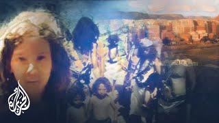 قبيلة تنتسب إلى مملكة حمير القديمة في اليمن ???????? تحميل MP3