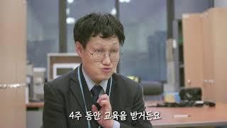 서울대병원 휠마스터 함진호씨 이야기(발달장애인의 직업 정착기 UP)내용