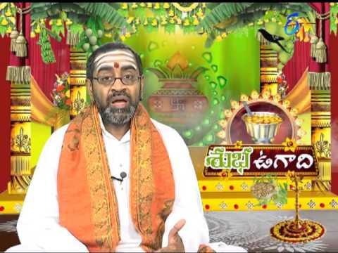 Subha-Ugadi--8th-April-2016--శుభ-ఉగాది