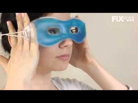Комплекс для подтяжки лица