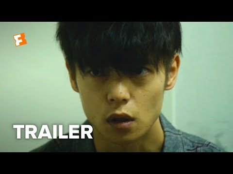 First Love Trailer #1 (2019)   Movieclips Indie