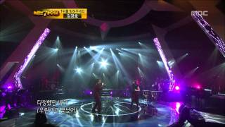 10R(3), #09, Yoon, Min-soo : What Am I Gonna Do - 윤민수 : 나 어떡해, I Am A Singer 20111211