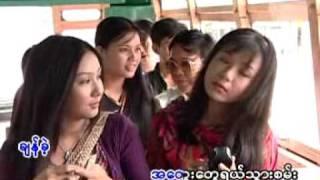 Lay Phyu, A Nge And Myo Gyi           (Ngar Doe Kha Yee)