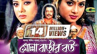 Molla Barir Bou | মোল্লা বাড়ির বউ  | Full Movie | Moushumi | Shabnur | Riaz