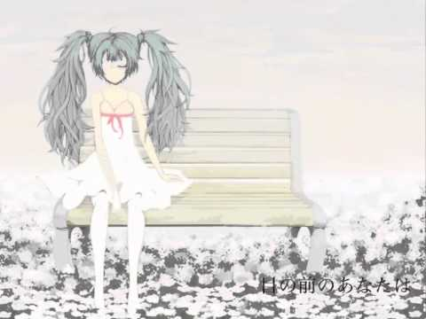 ✿ Last moment 【Hanatan / 花たん】