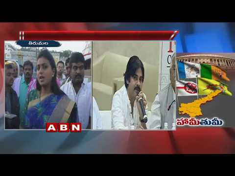 YS Jagan and Roja Sensational Comments on Pawan Kalyan's JFC | Praja Sankalpa Yatra