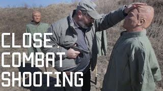 Conceal Carry Self Defense  | Close Combat Shooting Techniques |  Tactical Rifleman