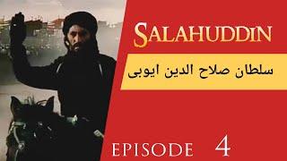 Sultan Salahuddin Ayubi in Urdu: Episode 4