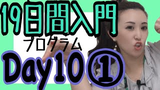 英文法 比較2 Day10①/③[220]
