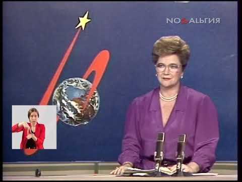 Байконур. «Фобос-2» 10.07.1988