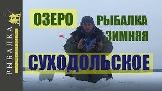 Рыбалка в лен обл зима