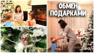 НОВОГОДНИЙ ОБМЕН ПОДАРКАМИ МЕЖДУ БЛОГЕРАМИ 2019! САМЫЙ НОВОГОДНИЙ ОБМЕН ♥ Анастасия Латышева