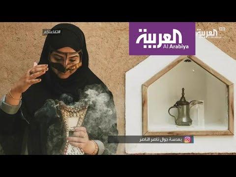 العرب اليوم - شاهد: مصور سعودي يشارك في مهرجان عالمي بصور جواله