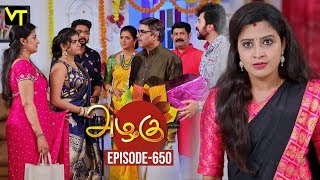 For online booking and blood collection at home visit https://aarthiscan.com/  Azhagu Tamil Serial Episode 649 for this beautiful family entertainer starring Revathi as Azhagu, Sruthi Raj as Sudha, Thalaivasal Vijay, Mithra Kurian, Lokesh Baskaran & several others. Stay tuned for more at: http://bit.ly/SubscribeVT  Cast: Revathy as Azhagu, Gayathri Jayaram as Shakunthala Devi,   Sangeetha as Poorna, Sruthi Raj as Sudha, Thalaivasal Vijay, Lokesh Baskaran & several others  Azhagu Episode 649-https://youtu.be/S1qDkSXINcM  Azhagu Episode 648 - https://youtu.be/DDZCsEOjScw  Azhagu Episode 647 https://youtu.be/uaQNF5prJOE  Azhagu Episode 645 https://youtu.be/FNacdePXQX0  Azhagu Episode 644 https://youtu.be/bIJLAMDkvxY  Azhagu Episode 642 https://youtu.be/tDAHWLFt08k  Azhagu Episode 641 https://youtu.be/dxidfns-Bjs  Azhagu Episode 639 https://youtu.be/YaTdy-oAtBw   For more updates,  Subscribe us on: https://www.youtube.com/user/VisionTimeTamizh  Like Us on:  https://www.facebook.com/visiontimeindia