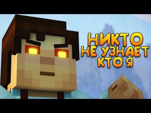 Steam Community :: Minecraft: Story Mode - Season Two