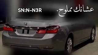 اغنيه خليجه - يعني عشانك مملوح -نسخه مميزه