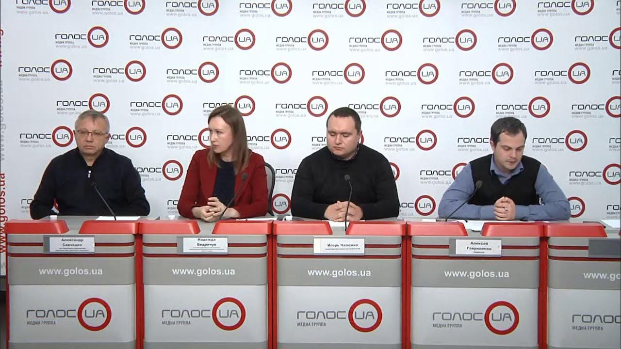 Бюджет-2021: каким будет ВВП, инфляция и курс доллара? (пресс-конференция)
