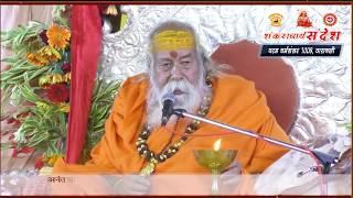 [ DAY 1, Kashi ] Jagadguru Shankaracharya addressing the Param Dharma Sansad1008