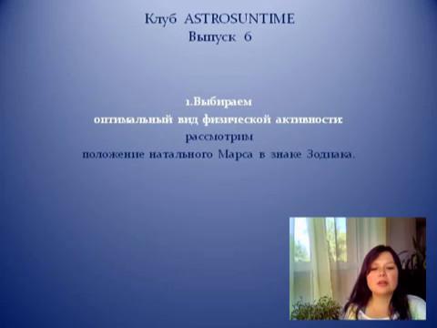 Прогноз астролога россию