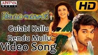 Gulabi Kallu Rendu Song Lyrics from  Govindudu Andarivadele - Ram Charan
