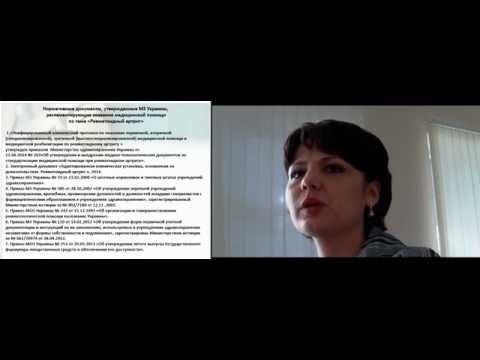 Арапу Марина Ивановна - РАССКАЗЫВАЕТ О ревматоидном артрите. (монтаж).