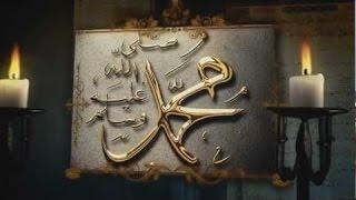 Chanda karay tum ka salaam - (LYRICS) - YouTube