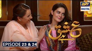 Ishq Hai Episode 23 & 24 Part 1 & Part 2 Teaser Ishq Hai Episode 23  Ishq Hai Episode 24 Ary Digital
