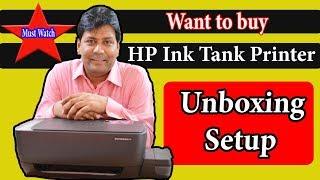 HP All In One Ink Tank Printer 410 || Unboxing || Setup हिंदी में