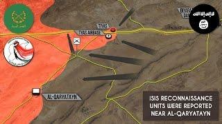 14 декабря 2016 года. Военная обстановка в Сирии. Оборона базы Т-4 (Тияс). Русский перевод.