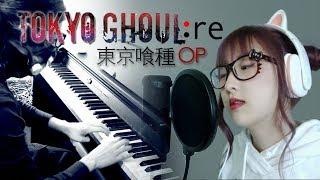 TokyoGhoul:ReOPAsphyxiaCOVER東京喰種トーキョーグール:reOP