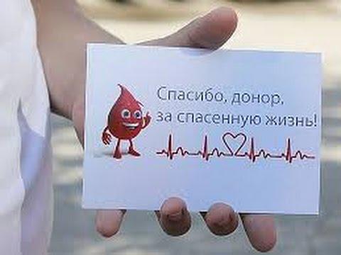 Яндекс гепатит с лечение