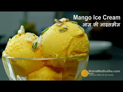 Video Mango Ice Cream Recipe - आम की एकदम सॉफ्ट आइसक्रीम - Homemade Ice cream