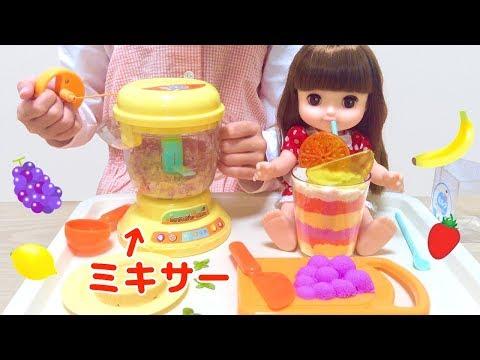 ソランちゃん ミックスジュースやさん 砂ねんど / Pretend Mixed Fruit Juice | Toy Blender Playset