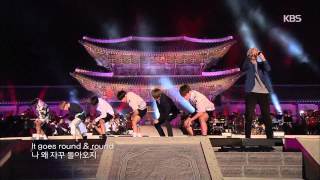 [HIT] 열린음악회 - 방탄소년단(BTS) - I NEED U.20150607