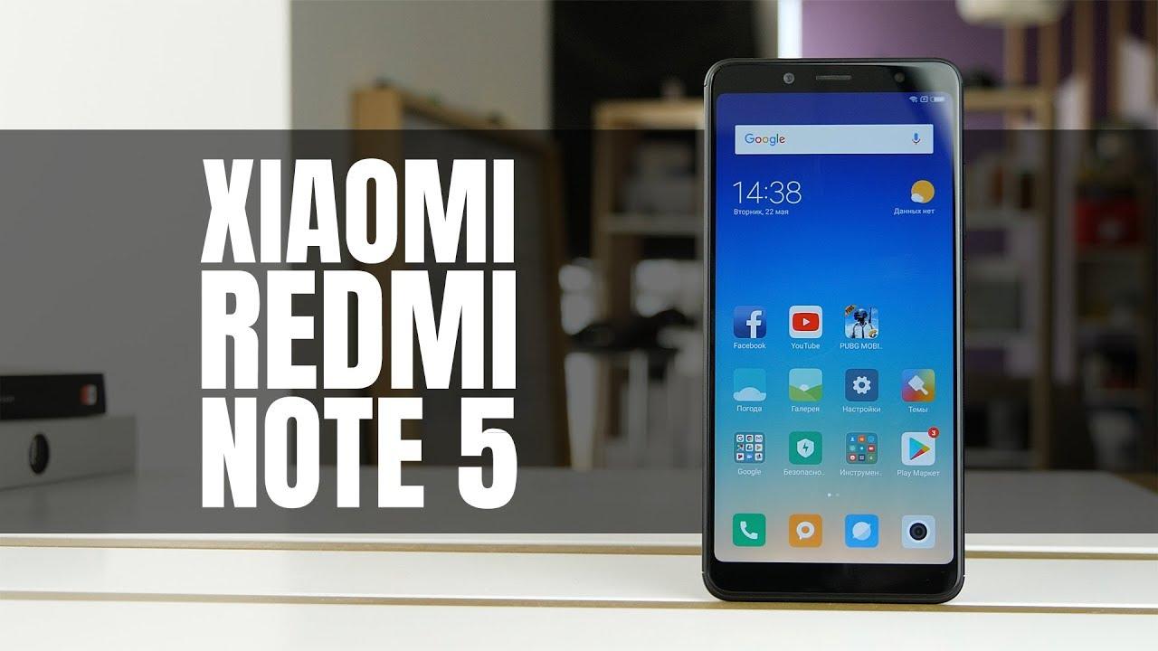 Xiaomi Redmi Note 5 4 64Gb (Black) Официальная международная версия. Купить Xiaomi  Redmi Note 5 4 64Gb (Black) Официальная международная версия по низкой ... 9b505627c870d