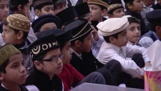 2017 (Waqf-e Nau Kinder – 29. Januar)