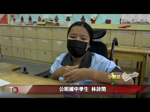 不畏逆境!輪椅天使林詩閔獲總統教育獎-大台中新聞