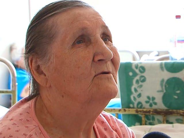 У пенсионерки появилась надежда