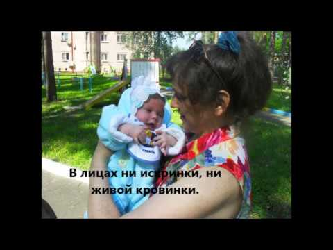 Усыновление грудничка из дома малютки. Первое знакомство с сыном.