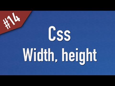 تعلم CSS القائمة #1 الفديو #14