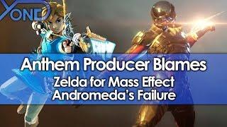 Anthem Producer Blames Zelda for Andromeda's Failure