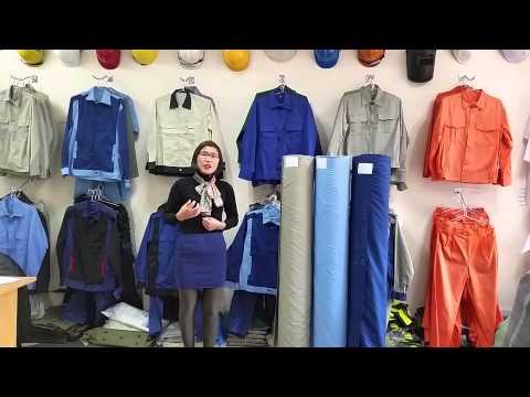 Cách chọn quần áo bảo hộ lao động