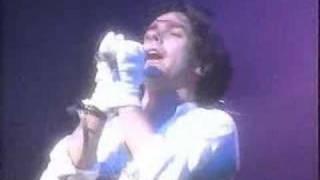 Uninvited Guest - Marillion (Rock Steady 1990)