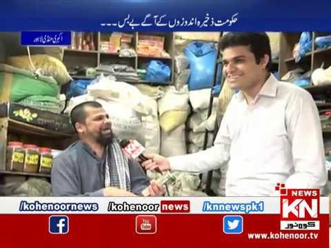 Khulli Baat 15 MAY 2019 | Kohenoor News Pakistan