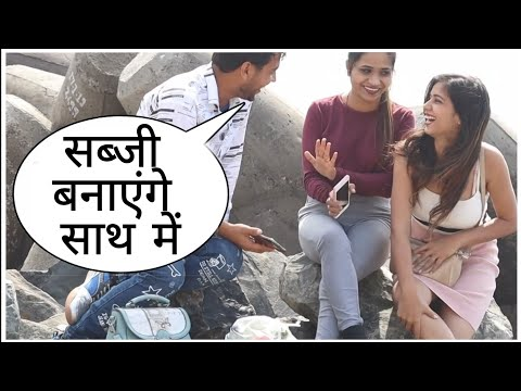 Sabji Banayenge Sath Me Prank On Cute Girl By Desi Boy With Twist Epic Reaction