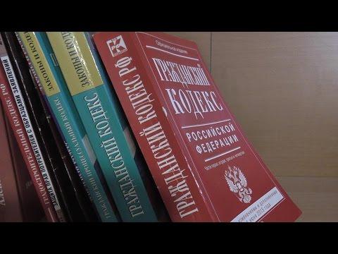 ГК РФ, Статья 40, Прекращение опеки и попечительства, Гражданский Кодекс Российской Федерации