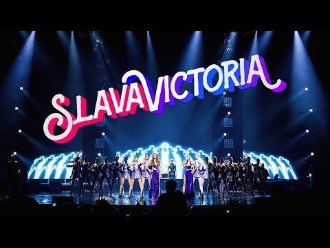 Неангелы - Slavavictoria