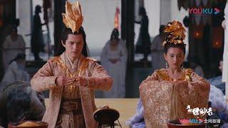 吕归尘羽然被迫成婚,大婚前夜两人共赏烟花美景《九州缥缈录