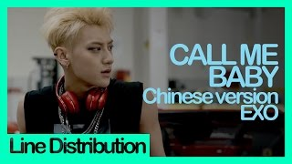 [Line Distribution] EXO - Call Me Baby (Chinese version)