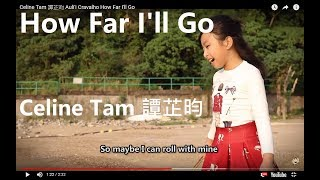 Auli'i Cravalho - How Far I'll Go music video covered by Celine Tam